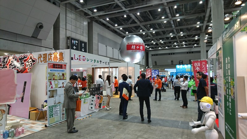 display (1)